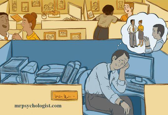 اختلال شخصیت اجتنابی یا Avoidant Personality Disorder