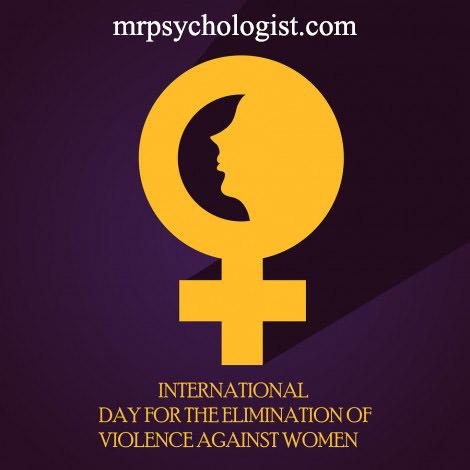 ۲۵ نوامبر روز جهانی نه به خشونت علیه زنان