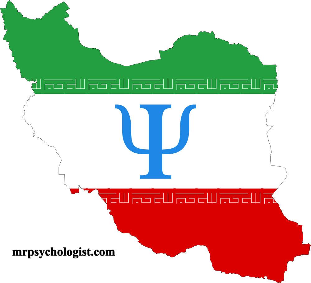 فهرست روانشناس و مشاور در شهرهای ایران