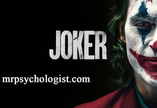 تحلیل روانشناسی فیلم جوکر ۲۰۱۹