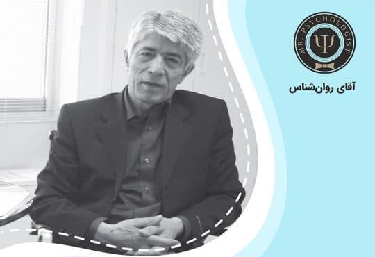 دکتر باقر ثنایی درگذشت. روانشاد پروفسور باقر ثنایی