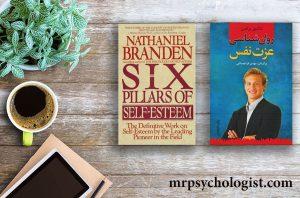 کتاب روانشناسی عزت نفس ناتانیل براندن