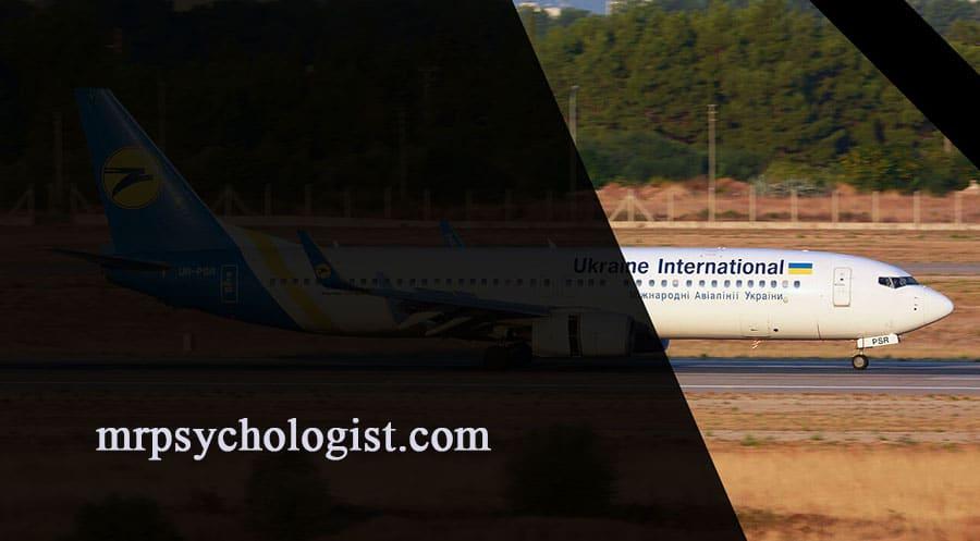 مشاوره رایگان به خانواده بازماندگان حادثه هواپیمای اوکراین