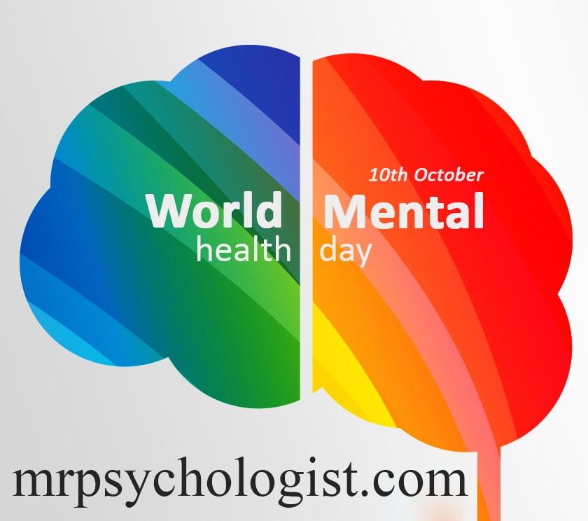 روز جهانی سلامت روان - Word Mental Health Day